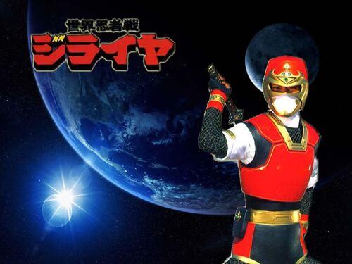 1988 Sekai Ninja Sen Jiraiya MULTI Audio 50/50