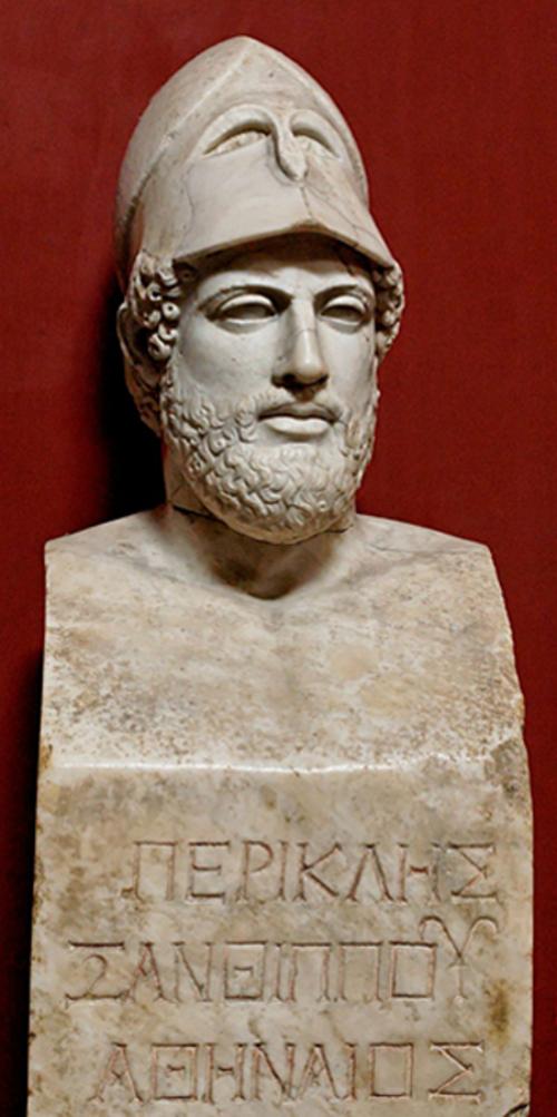 Histoire Ancienne 2: 461 av. J.-C. -  Périclès à la tête d'Athènes