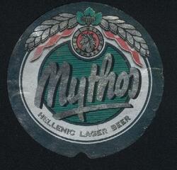 Olympiaki Brewery Mythos