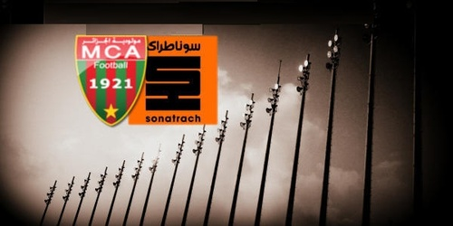 "L'Association ""El-Mouloudia"""