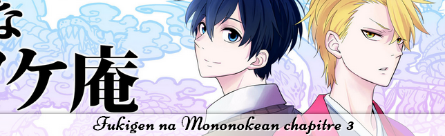 Fukigen na Mononokean chapitre 3
