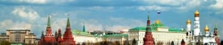 ** RUSSIE MOSCOU & son Poète POUCHKINE  puis à St PETERSBOURG**