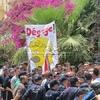 Mai-juin 2012 Le ras le bol omar Ghrib  dégage