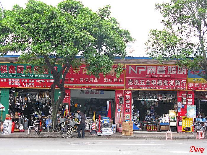 Chine 2013-11 la ville