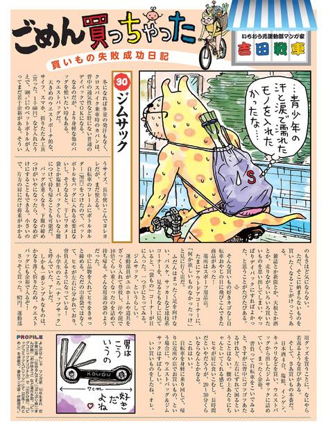 Magazine : ( [Flash] - |26/12/2017| )