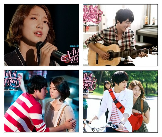 You've fallen for me / Hearstrings (K drama)