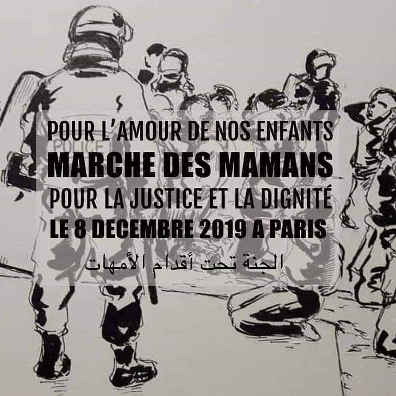 Soutien du Collectif rhonalpin de Solidarité avec les Peuples, à la Marche pour la Justice et la Dignité des Mamans du Mantois le 8 décembre prochain