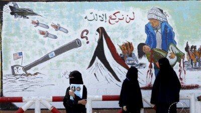 Yémen affiche