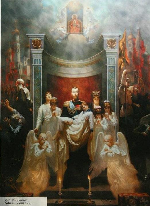 Les derniers Romanov de l'Empire russe