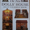 DOLLS\' HOUSE Do-It-Yourself