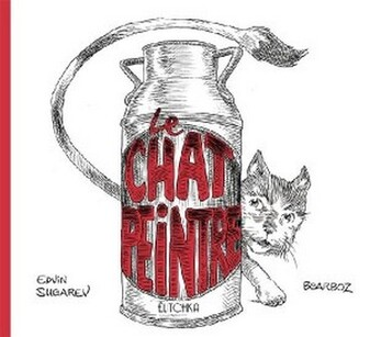 Edvin Sugarev & Bearboz : Le chat peintre