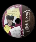 High School - Love On / 하이스쿨 - 러브온