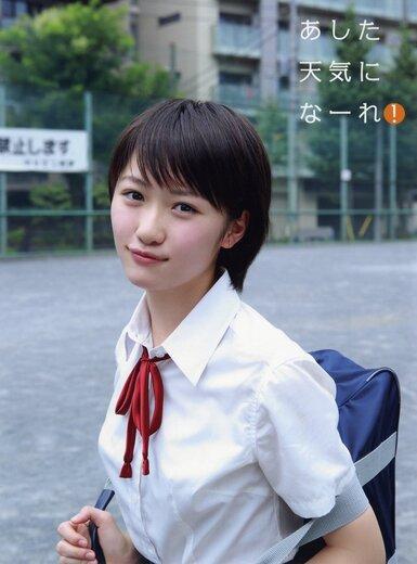 Ashita Tenki ni Naare! haruka kudo photobook morning musume regular edition