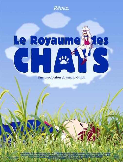 LE ROYAUME DES CHATS BOX OFFICE FRANCE 2003