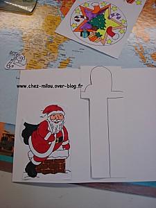 cartes de noël 201105