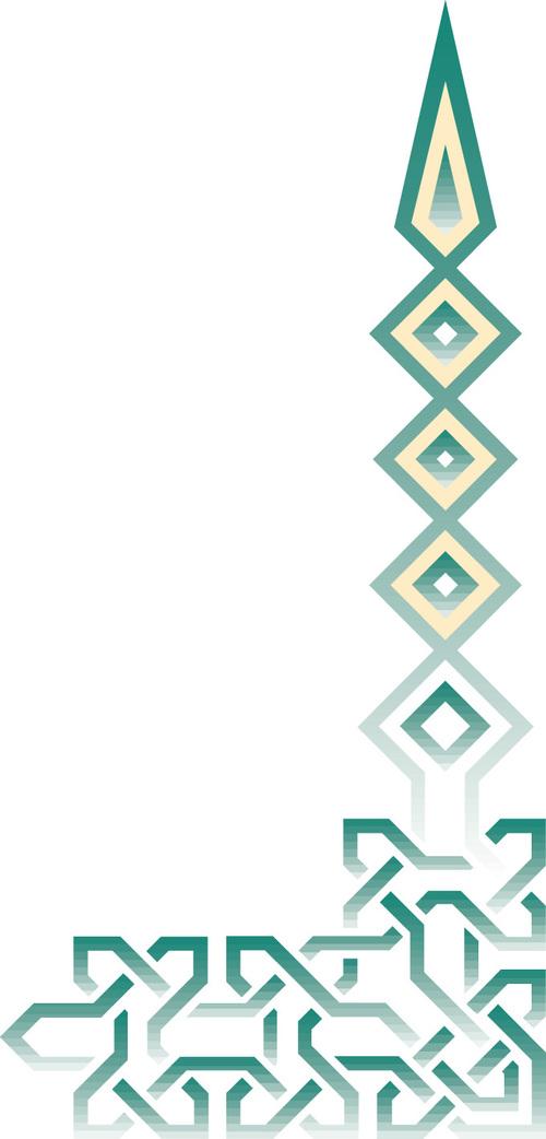 L'ART ISLAMIQUE : Les corners