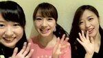Vidéo UP-FRONT LINK avec Miki Ayumi et Sakura