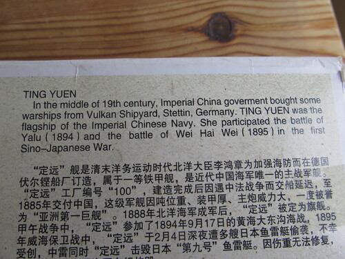 Un petit cuirassé chinois...