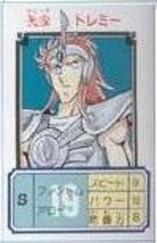 XXIV - Armure de la Flèche (Sagitta Cloth)