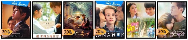 Bilans Dramas 2016 !