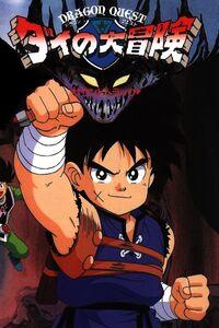 Fly (Dragon Quest La Quête de Daï) : Il y a 15 ans, Hadlar, le Roi du Mal, qui terrorisait le monde avec ses hordes de monstres, a été vaincu par un grand héros. Libérés de ses maléfices, les monstres ont recommencé à vivre discrètement sur une petite île des mers du Sud, l'île de Dermline.  C'est sur cette île que Daï a été élevé, par son grand-père adoptif Brass.  Daï, un jeune garçon de 12 ans, rêve de devenir un héros et de protéger l'île, alors que son grand-père, un sage incube d'environ 180 ans, veut à tout prix qu'il soit mage. Mais Daï n'est pas doué pour la magie…  Malheureusement, le Roi du Mal ressuscite, grâce à l'empereur du Mal, et recommence à semer la terreur dans le monde. Daï est alors formé aux techniques de combat par maître Avan, en vue de défaire le Dieu du Mal… Mais alors que son entraînement est à peine entamé, Avan se sacrifie pour sauver ses disciples de Hadlar, le Roi du Mal.  C'est pour venger sa mémoire que Daï se battra, aidé par ses amis, Pop, Maam, et d'autres… Ainsi commence la quête de Daï… ----- ...  Titre original Dragon Quest, Dai no daibôken Créée par 1991 Nationalité Japonaise Genre Aventure, Animation Statut Terminée Format 25 minutes