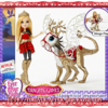 ever-after-high-dragon-games-doll-apple-white