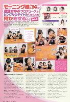 CD&DL Data Morning Musume