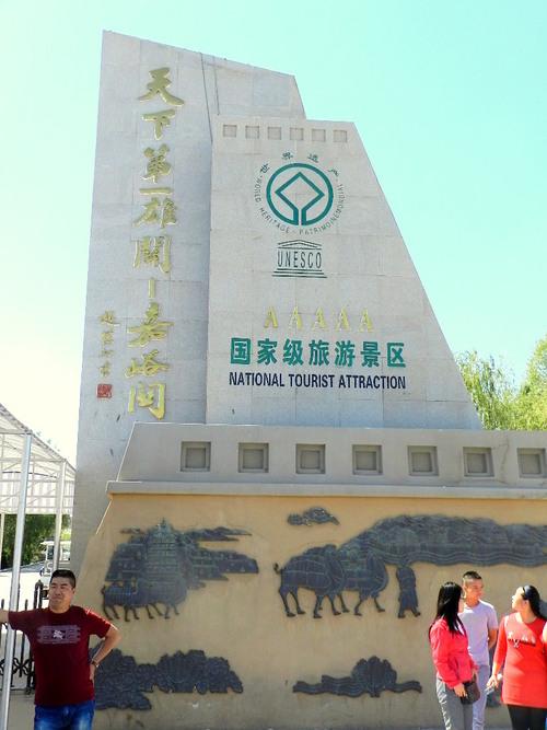 balade dans le Gansu (27)