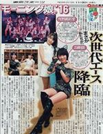 Kudo Haruka & Makino Maria interviewées par Tokyo Sports