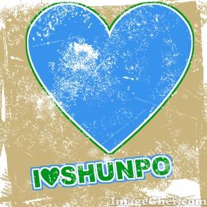 I love shunpo