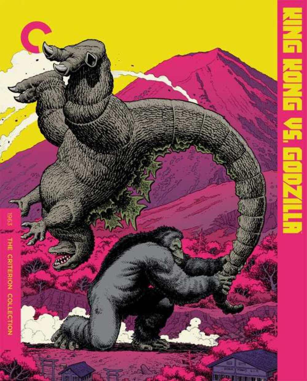 Kingu Kongu tai Gojira / King Kong versus Godzilla (1962)