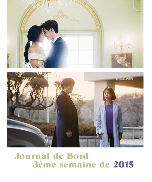 Journal de Bord / 3ème semaine de 2015