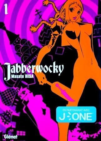 Jabberwocky-T.I-1.JPG