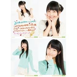 SATOYAMA Taiken Tour Dai 2 dan!Peaberry•GREEN FIELDS to sugosu 1 paku 2 nichi Bus Tour in Hitachiouta