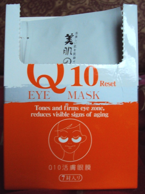 Q10 Eye Mask Packaging