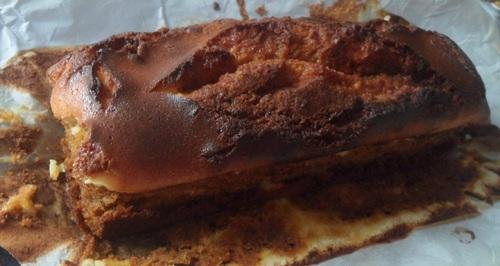 Cake au potimarron bicolore