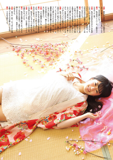 Magazine : ( [Flash Special Gravure Best] - Early Spring |30/03/2016| )
