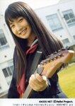 Riho Sayashi 鞘師里保 Hello!Channel Best Selection ハロー! チャンネル ベストセレクション