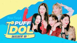 (YTB) (VOSTFR) PUFF IDOL - Episode 01 (Red Velvet)