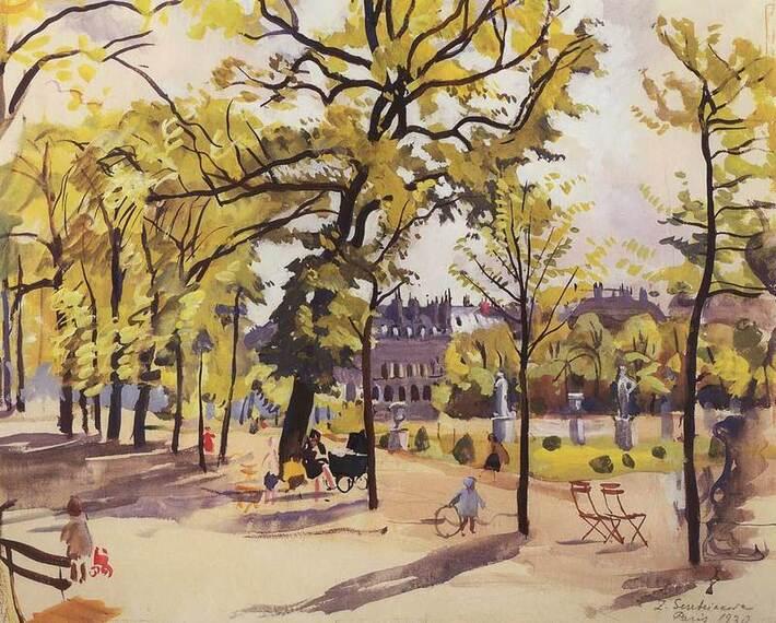 Zinaida Serebriakova. Une allée du Jardin du Luxembourg.