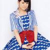 Berryz Koubou Kessei 7 Shuunen Kinen Concert Tour 2011 Haru ~ ~ Shuukan Berryz Times