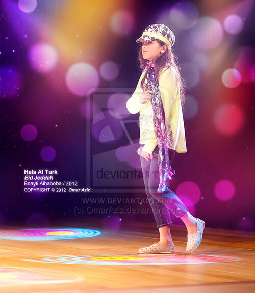 telecharger MP3 bnayti alhaboba Hala tork et Macha3il