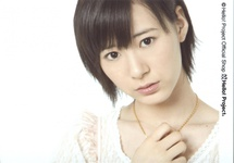 Erina Ikuta 生田衣梨奈 One・Two・Three/The Matenrou Show  One・Two・Three/The 摩天楼ショー