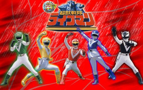 Choju Sentai Liveman MULTI 49/49