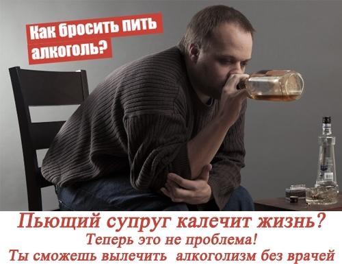 У либерж алкоголизм