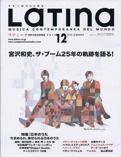 Magazine en japonais LATINA - 12 décembre 2014