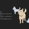 Watanuki.Kimihiro.(Dog).600.1075887