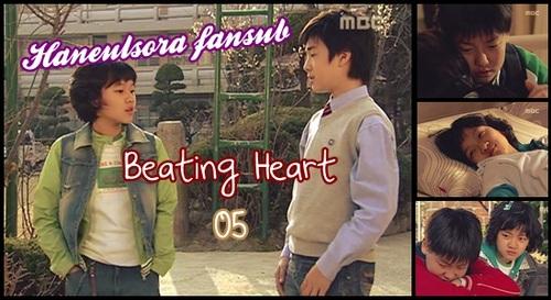*Week-end fini, Beating Heart*
