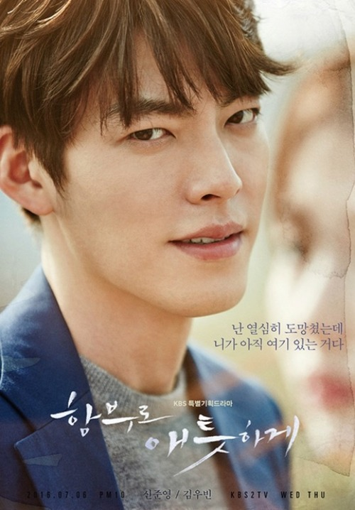 Posteondrs de Uncontrollably Fond