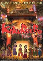♣ Présentation Kakurenbo ♣